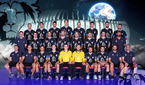 psg handball trikot